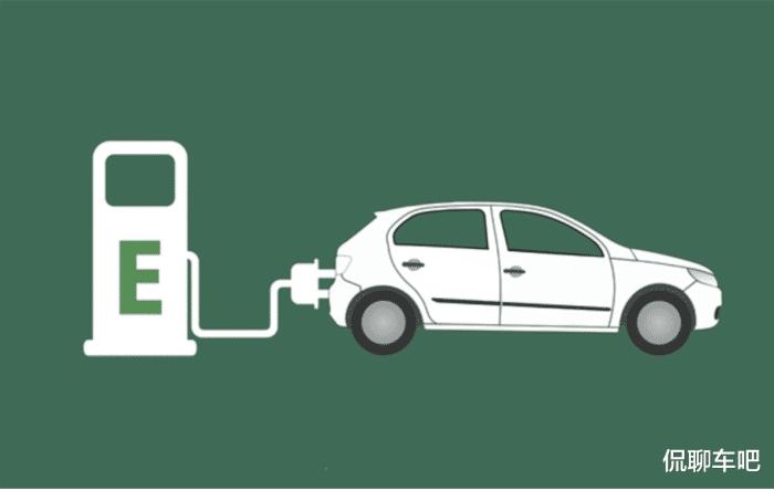 电动汽车8年后怎么办,电动汽车彻底没电了