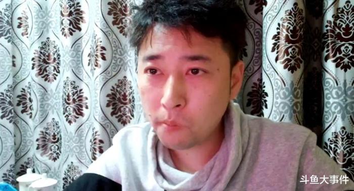 吴玉音在斗鱼找游戏陪玩被发现,台州大石化这是要向游戏区发展了?