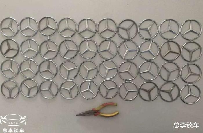 偷40个奔驰车标打银镯,偷奔驰车标打银手