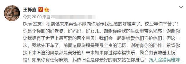 官宣离婚仅10天,王栎鑫与神秘女子进酒店疑恋情曝光,曾被传出轨