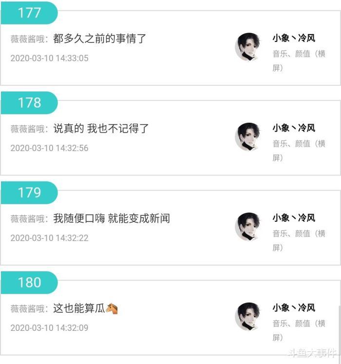 女主播薇薇酱再度说出争议性言论:大飒蜜赊刀人真相揭秘