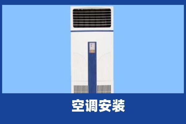 啄木鸟空调维修,啄木鸟家庭维修怎么样