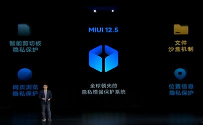 小米两项技术达业内顶尖水平,未来或有更大突破