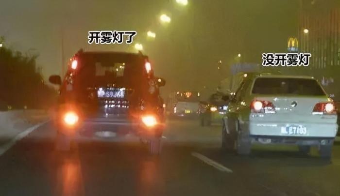 老司机告诉你开车撞人,雾大怎么开车
