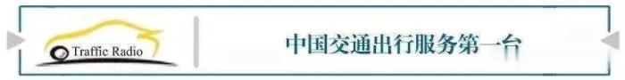 中汽協11月汽車銷量排行榜,中汽協2019年12月汽車銷量