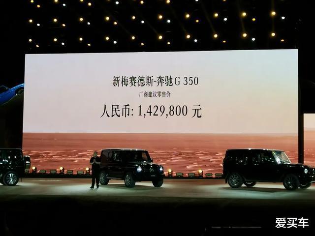 老款G500,怎么样才能买得起大G