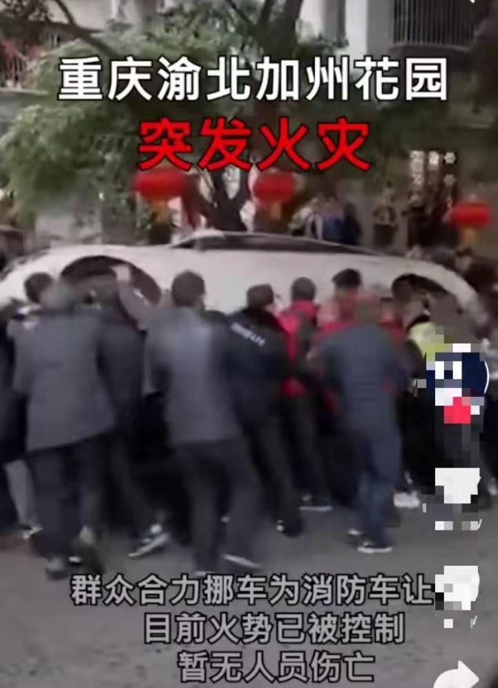 休闲小栈时间紧迫,淀山湖中学群众掀翻车辆争取时间,吕潇然原型