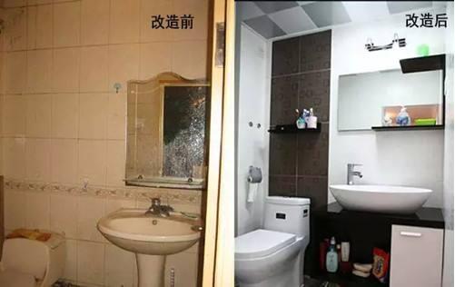 老式卫生间怎么改造,老卫生间改造步骤
