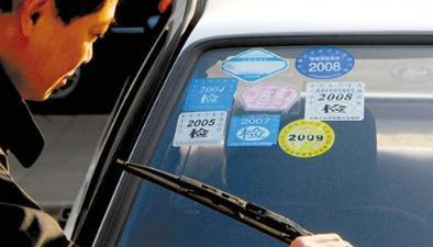 坐車和座車的區別,6座車和七座車收費區別