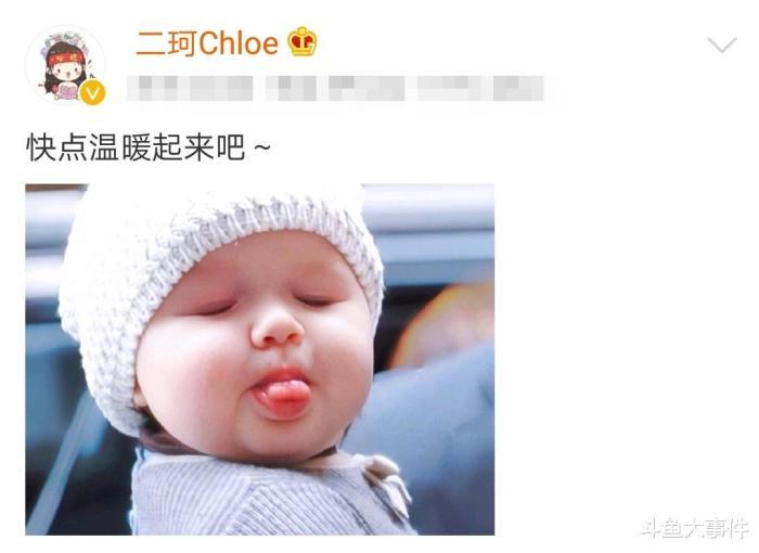 塔利亚莱德在微博上发出意味深长的帖子,基里连科老婆:有小小珂了