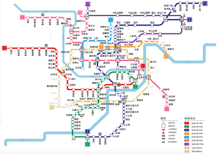 2020元旦重庆交通管制,2020重庆解放碑跨年