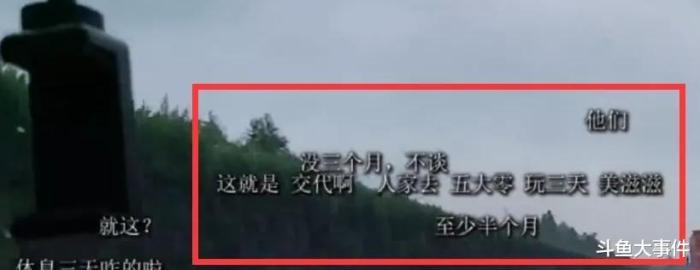 彡彡九户外拒绝道歉直播间被封,长沙乡村敢死队在直播中证实此事!