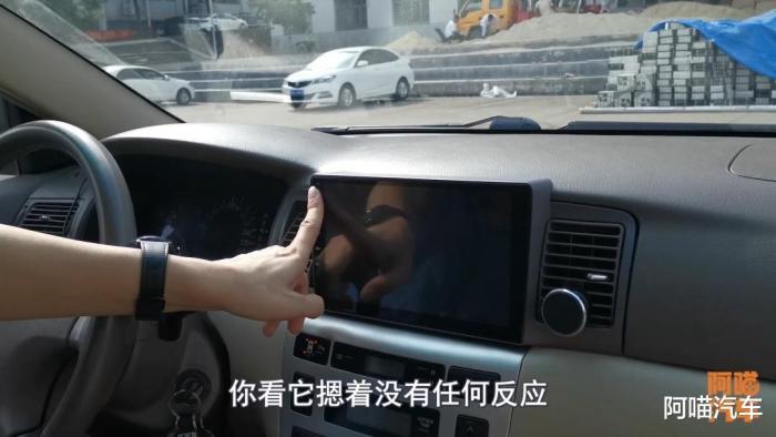 汽车中控屏有什么用,中控屏显示温度
