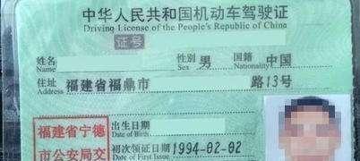 驾驶证计分和扣分有什么区别,驾驶证扣分怎么处理