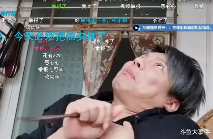 塔利亚莱德化身美食主播在线吃蛆,秦牧原调侃:于东来睡女员工图片?