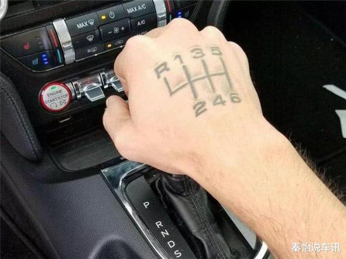 手动挡能改自动挡吗,手动挡自动挡怎么选择