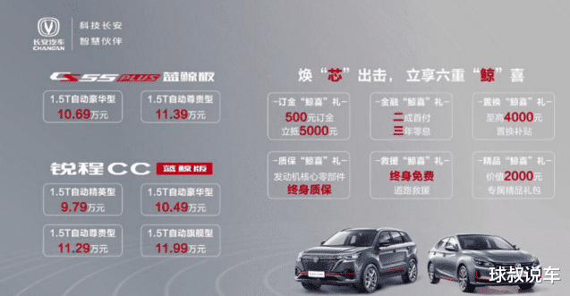 丰田发动机热效率,大众发动机热效率