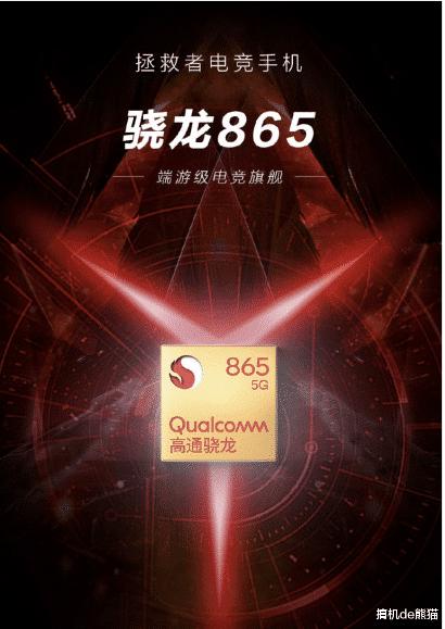红魔5G手机也已经预热多日,配置同样非常强劲 高科技 第2张