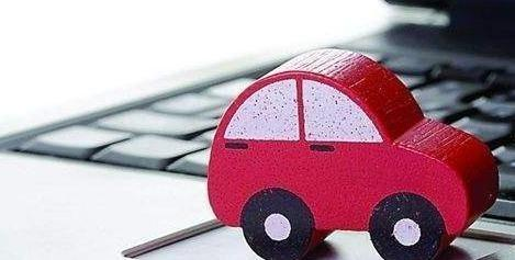购车分期付款,分期买车和全款买车哪个划算
