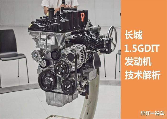 长城汽车发动机,奇瑞1.5发动机耐用吗