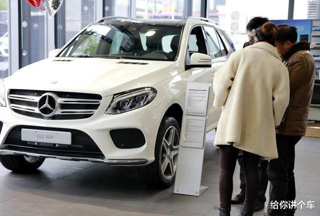 买车时4S店包了真皮,买车时必须在4S店买保险吗