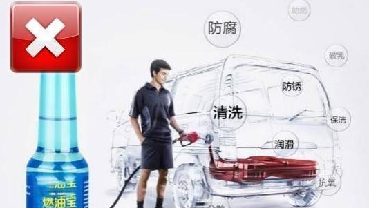 高速加油站推销燃油宝,加油站推销的燃油宝清洁剂有用吗
