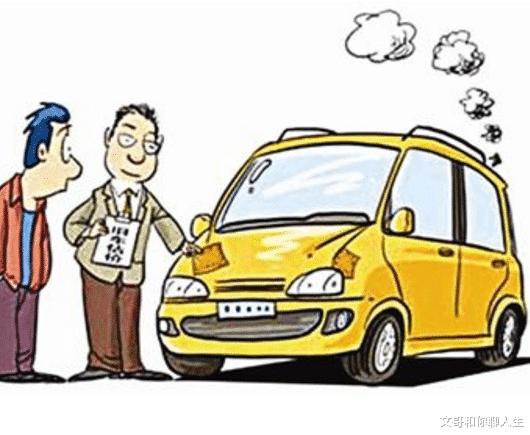 刚拿了驾照想租车练手,考了驾照没车练手怎么办