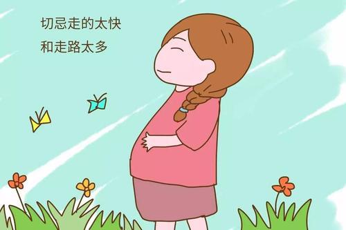 怀孕11周妊娠反应有哪些 怀孕十一周症状和反应及注意事项