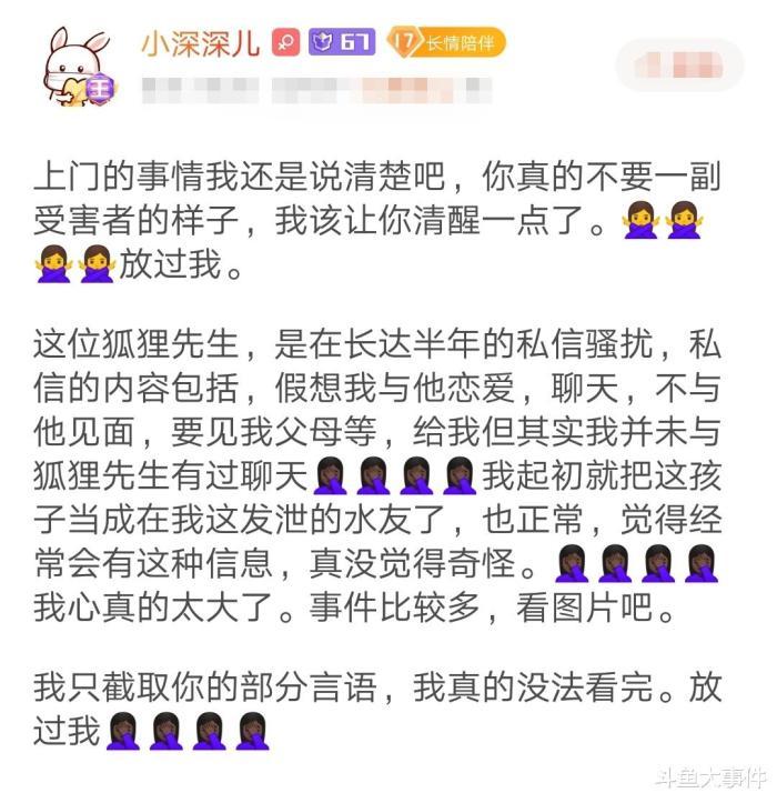 粉丝多次上门骚扰郭雪姣,郑州药交会:90后女孩冯仰妍破处门