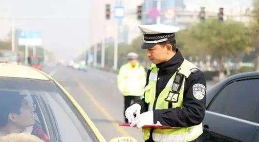 交警开的罚单怎么交罚款,交通违章罚款在哪里交