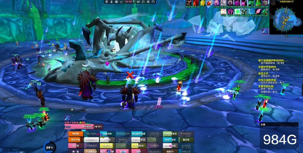 魔兽世界怀旧服:15人推倒冰龙,不是人员强力,而是无奈而为之
