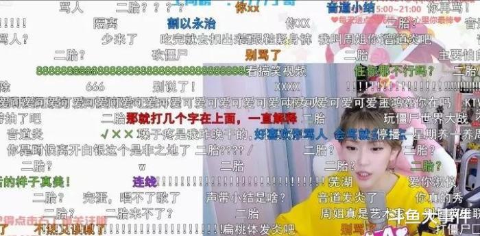 驴钱肉购置主机装备,伪娘论坛水友调侃:QQ秀币这是要入驻主机分区?