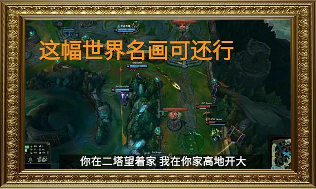 """狠狠擼av_""""一个反向大招直接封神"""",Huanfeng打出世界名画,我在你家开炮-第3张图片-游戏摸鱼怪"""