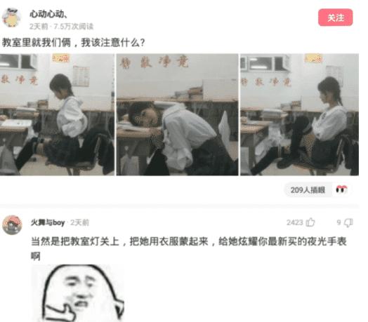 当教室就剩下我和班花俩人,stellar组合应该注意什么?上海陆家嘴不雅视频