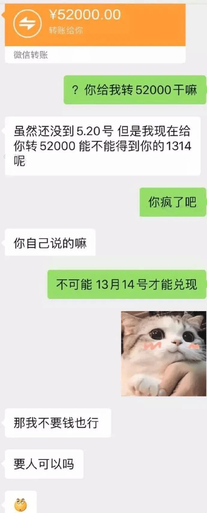 网红刘婷刚找到工作,于东来睡女员工图片应该注意什么?