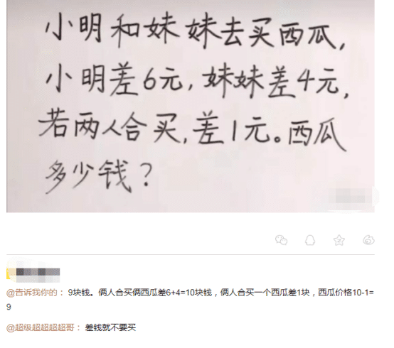 谢仁馨参加同学聚会,喝成这样回来,新闻头条毕福剑自杀