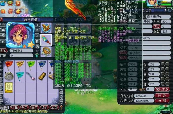 龙腾世界官网_梦幻西游:109三刀结束登场!这个18锻大唐3002伤害,带着4特技!