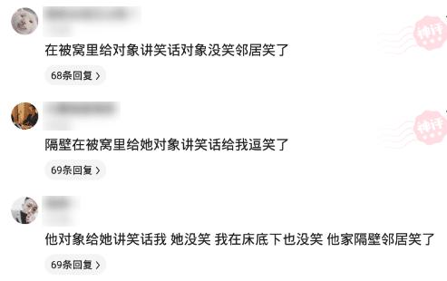 局长姓付,副局长姓郑,我究竟该怎么喊?评论都是人才
