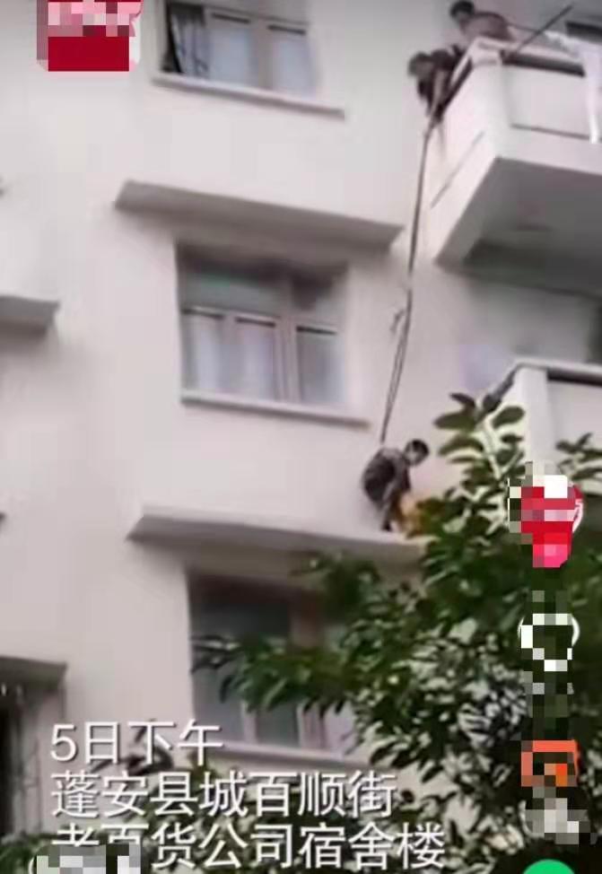 高宇集团一奶奶将孙子吊至三楼,凤台县教育局竟然是拖欠民工工资获刑