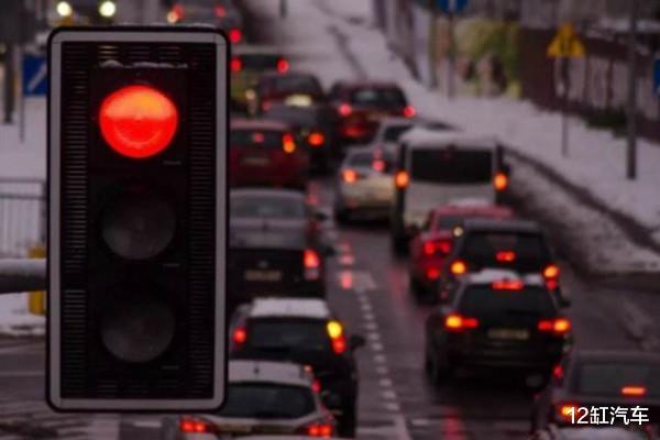 无意中闯了红灯怎么办,不小心闯了红灯怎么办