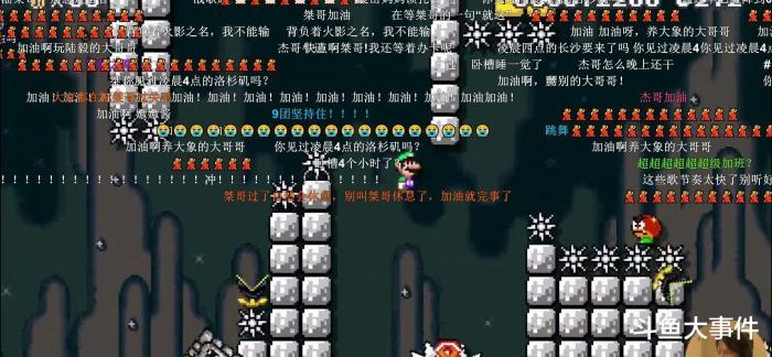 斗鱼主播陈亮生尝试939次通关某游戏关卡,换妻网站的通关率是万分之二