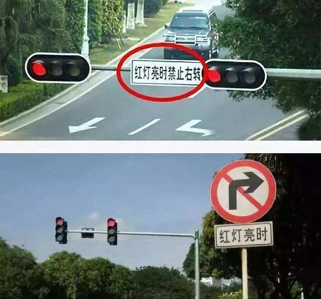哪种红灯可以右转,带箭头的红绿灯右转会扣分吗