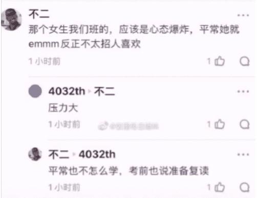 河南考生情绪崩溃手撕两名学生答题卡,为什么要毁掉别人的人生?