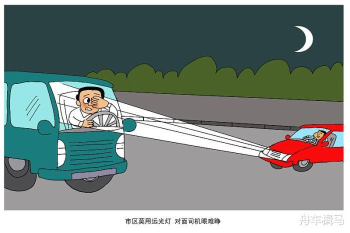 滥用远光灯的原因,开远光造成的事故谁责任