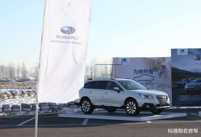 日系车有新能源的吗,日系新能源车推荐