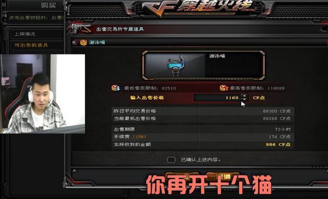 游戏终点网:CF这款老牌网游更新新奇的游戏模式与地图 互联网 第4张