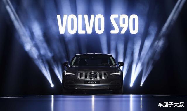 沃尔沃S90,沃尔沃s40是好车吗