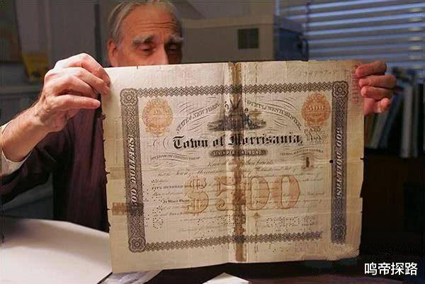 美国立法增发10万亿美元债务,多国慌了,到时候美债变成了一堆废纸!