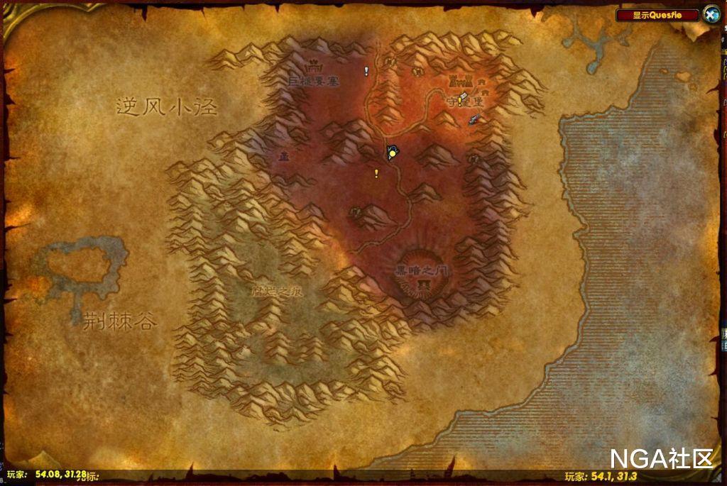 魔兽世界怀旧服:联盟的仲夏节任务线最快简单攻略