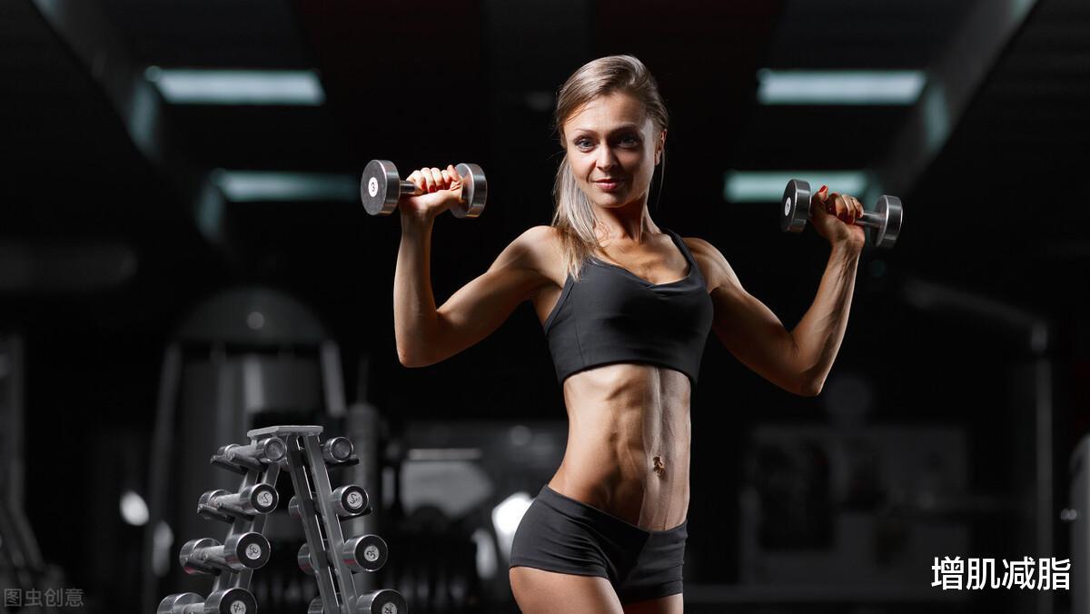 怎么减掉赘肉,练出好身材?遵循4个原则,帮你提高身材曲线!